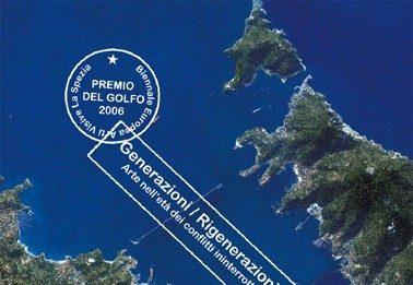 Biennale Europea Arti Visive – Premio del Golfo 2006