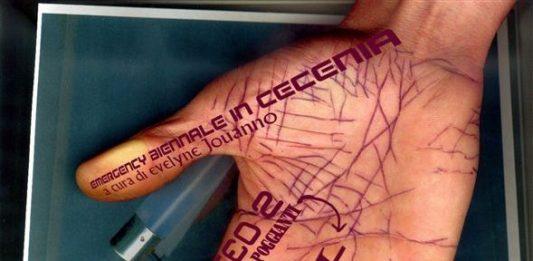 Emergency Biennale in Cecenia. Milano stop