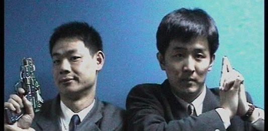 Videozoom – Videoartisti cinesi