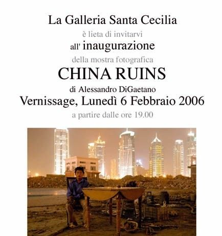 Alessandro DiGaetano – China Ruins