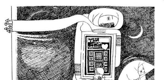 Cedri a fumetti: disegnatori dal Libano