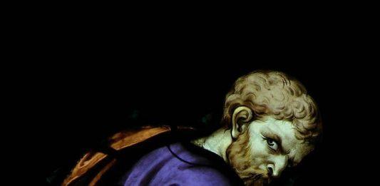 Durer Group – Judas Kiss