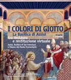 I Colori di Giotto