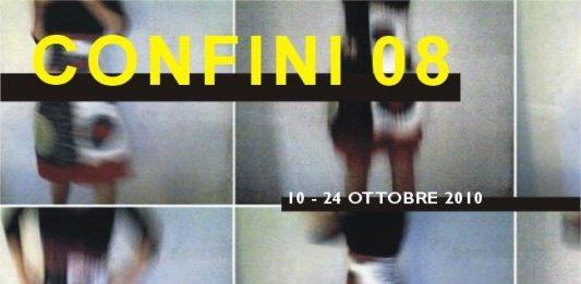 Confini 08 – Rassegna di Fotografia contemporanea
