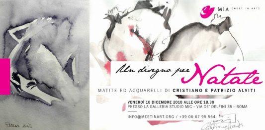 Cristiano e Patrizio Alviti – Un disegno per Natale