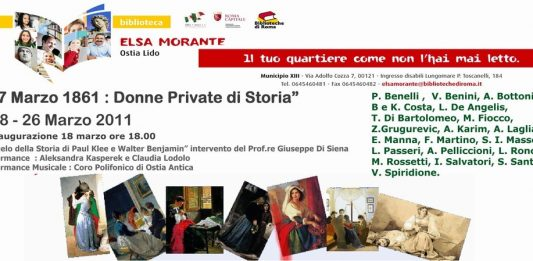 17 Marzo 1861 : Donne Private di Storia