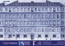 Ripetta dall'Accademia di S. Luca al Liceo Artistico:  la Storia il Palazzo la Collezione di gessi gli Artisti