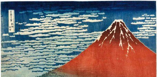 Hokusai / Hiroshige – Stampe giapponesi
