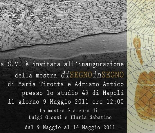 Maria Tirotta / Adriano Antico – Trame. DiSegnoinSegno