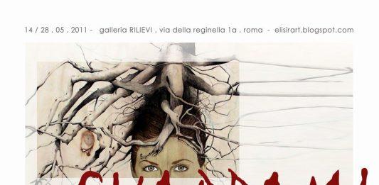 Paolo Rossetto  – Guardami