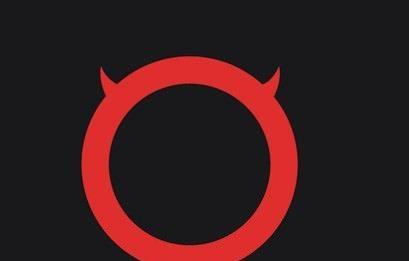 She Devil 5