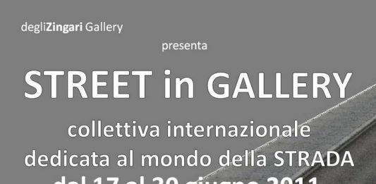 Street in Gallery