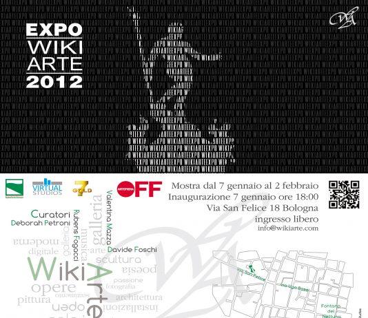 Expo Bologna 2012