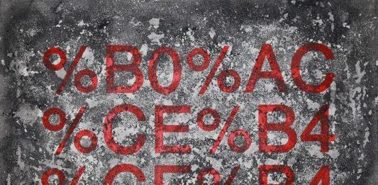 Francesco VACCARONE / Gong CHEN – CODICI MINATI : dalla Poesia Visiva al Cryptic Web
