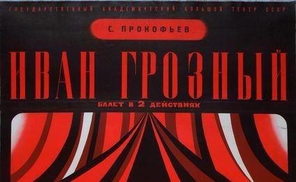 Grigorovich e l'espressione del balletto. Il fiore della coreografia russa del 900