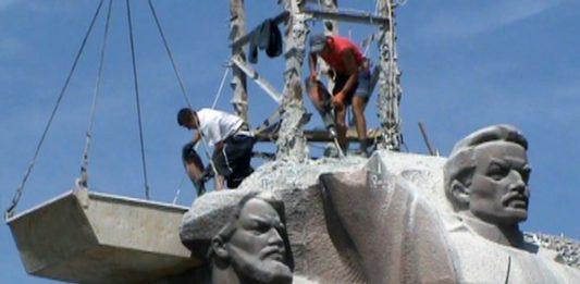 Padiglione Ucraino alla  55. Esposizione Internazionale d'Arte – la Biennale di Venezia: Monumento a un Monumento