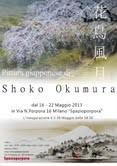 Shoko Okumura – Kacho – Fugetsu