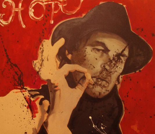 Dramatis Personae 2. Il volto e la figura nell'arte italiana contemporanea