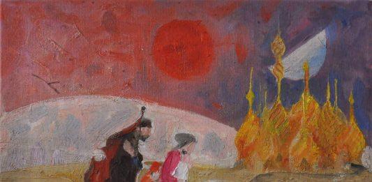 Grandi Maestri del '900 / Trento Longaretti – Fantasie in piccolo formato