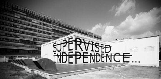 Rero – Supervised Independence