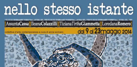 NELLO STESSO ISTANTE