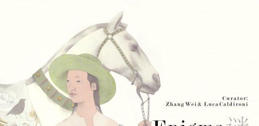 Chen Lei – Enigma