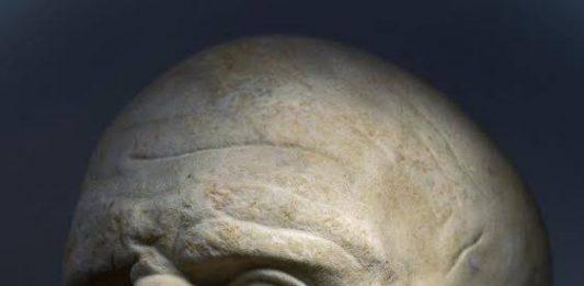 Secoli Augustei. Messaggi da Amiternum e dall'Abruzzo antico