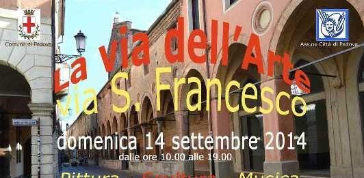 La via dell'Arte:  arte e musica in via San Francesco