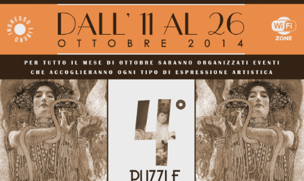 4°Puzzle Art Expo