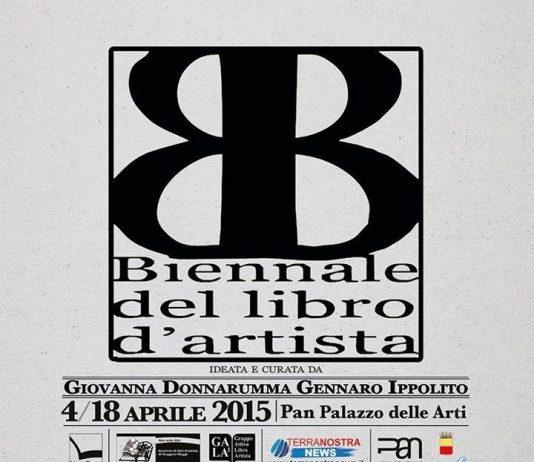 Biennale del libro d'artista III edizione
