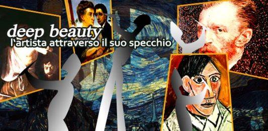 Deep Beauty – L'artista attraverso il suo specchio