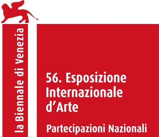 56° Biennale d'Arte di Venezia – Heimo Zobernige