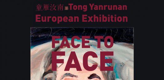Tong Yanrunan – Face to Face
