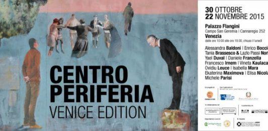 Centro-Periferia. Venice Edition