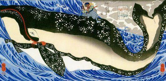 Ukiyoe. L'arte giapponese della stampa su matrice di legno