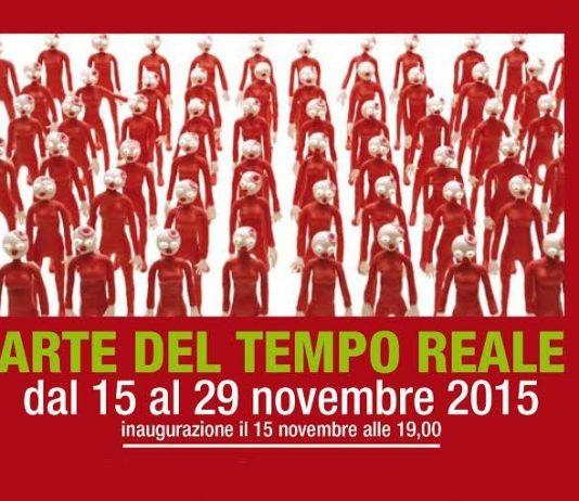 Arte del tempo reale: Nuova generazione. Artisti siciliani under 40 / Videorama. La Sicilia sullo schermo dell'arte