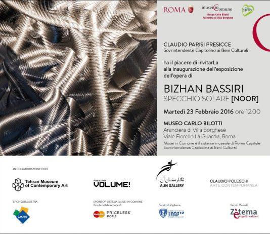 Bizhan Bassiri – Specchio solare