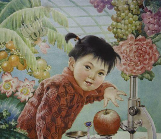 Chinese Propaganda Posters Serve the People, China. China: rivoluzione – evoluzione. Manifesti della Propaganda (1949 – 1983)