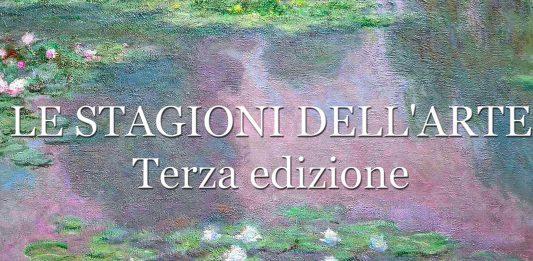 Le stagioni dell'arte – terza edizione