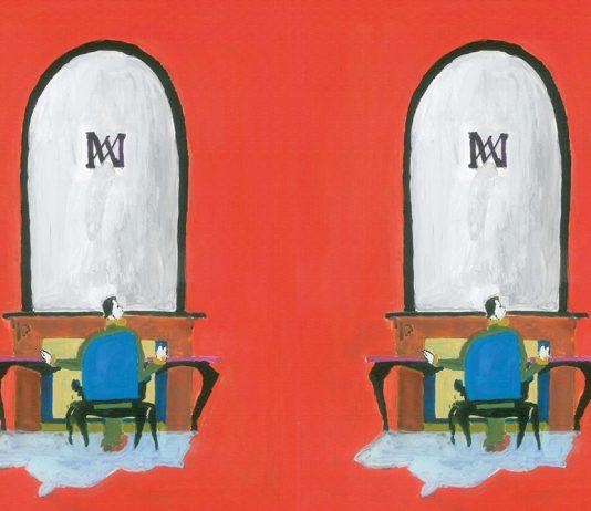 MM – Mundus Muliebris