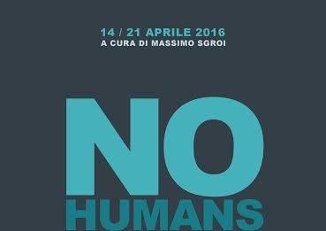 No Humans