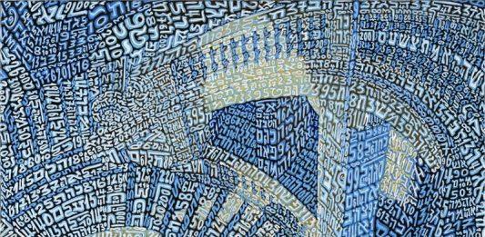 Tobia Ravà – Da'at, I numeri della creazione