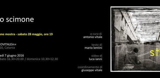 Attilio Scimone – Still