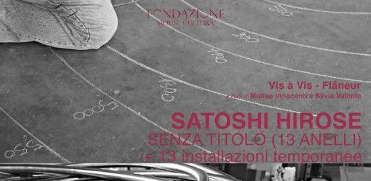 "Vis à Vis Flâneur: Satoshi Hirose – Untitled  (13 anelli)"""