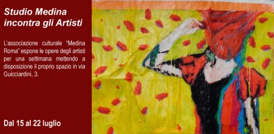 Antonio Conte – Cromatica