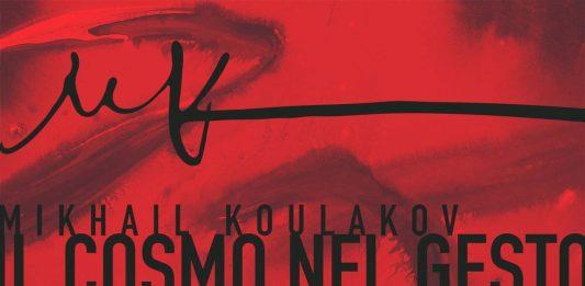 Mikhail Koulakov – Il cosmo nel gesto