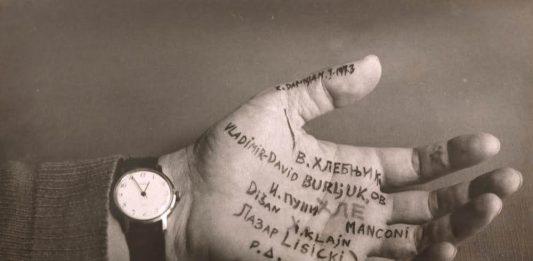 Non-Aligned modernity/Modernità non allineata. Arte e Archivi dell'Est Europa dalla Collezione Marinko Sudac