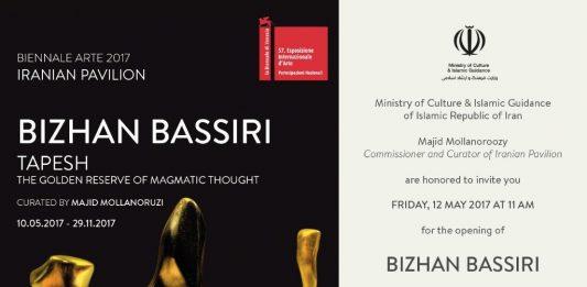 57. Biennale – Padiglione iraniano