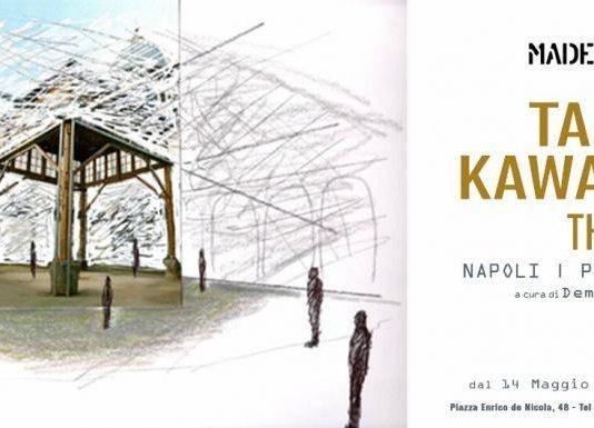 Tadashi Kawamata – The Shower