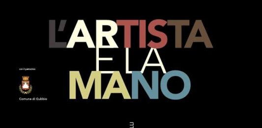 L'Artista e la Mano: Massimo Cannelli / Pietro Cardone